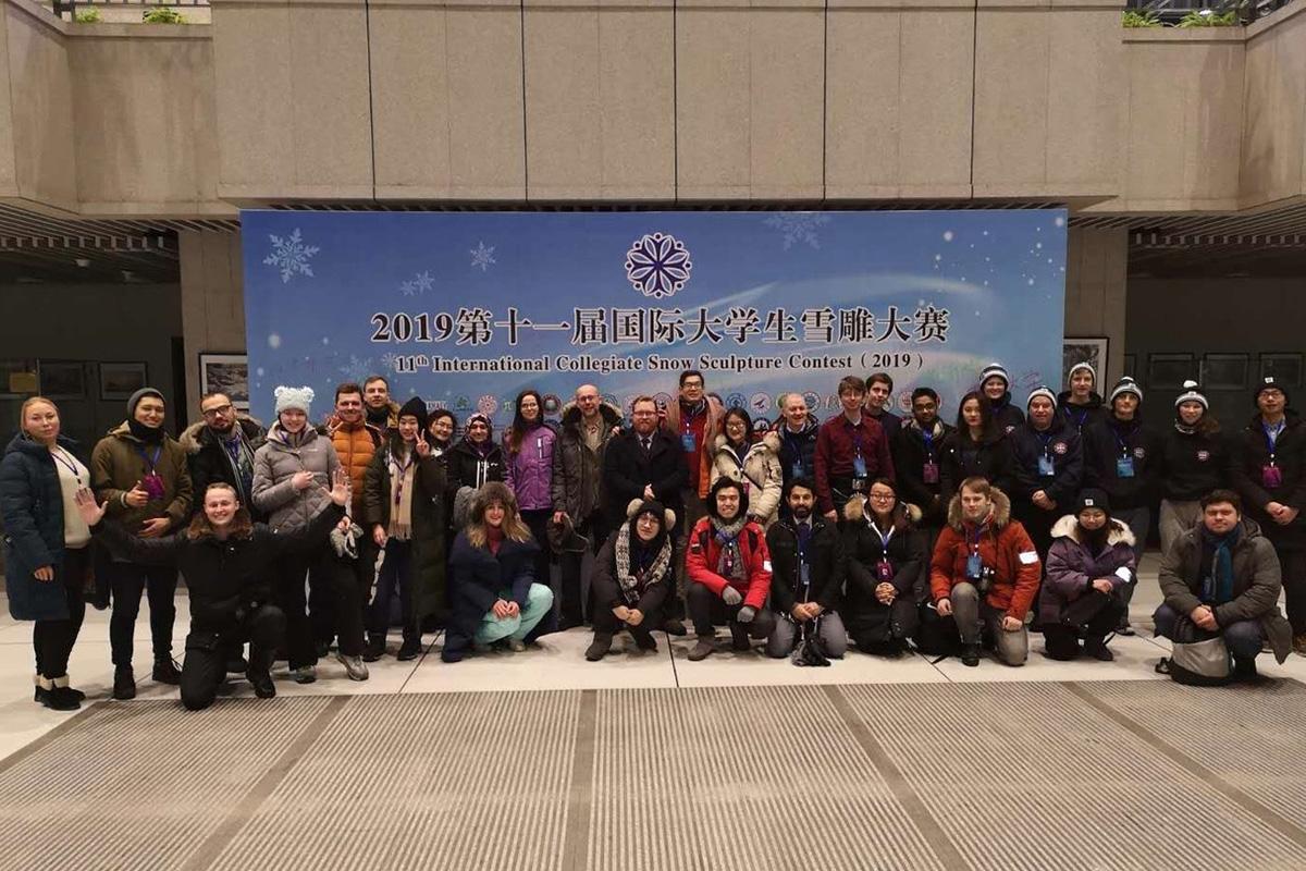 В конкурсе приняли участие студенты из разных стран