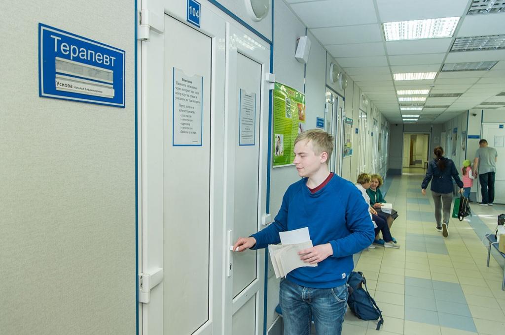 Прикрепление к поликлинике Выставочный центр Справка из тубдиспансера Школьная улица (деревня Горчаково)