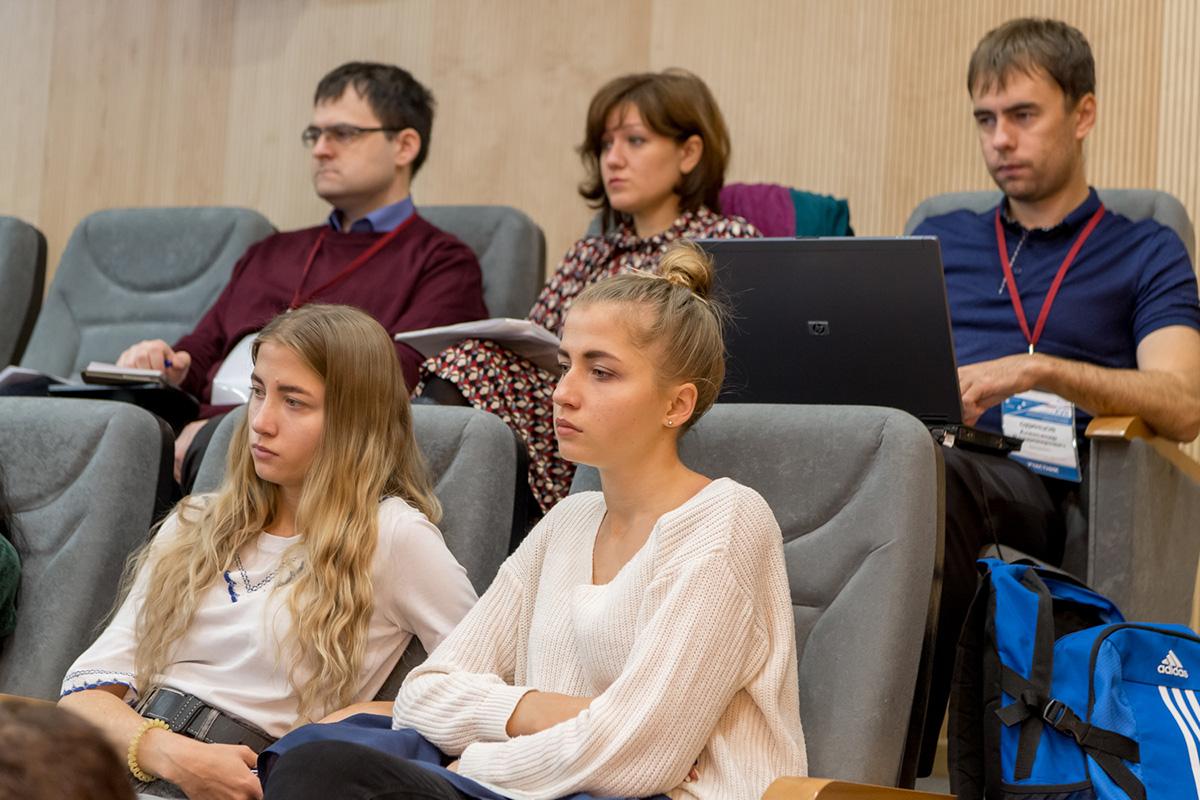 Активное участие в конференции принимали молодые специалисты