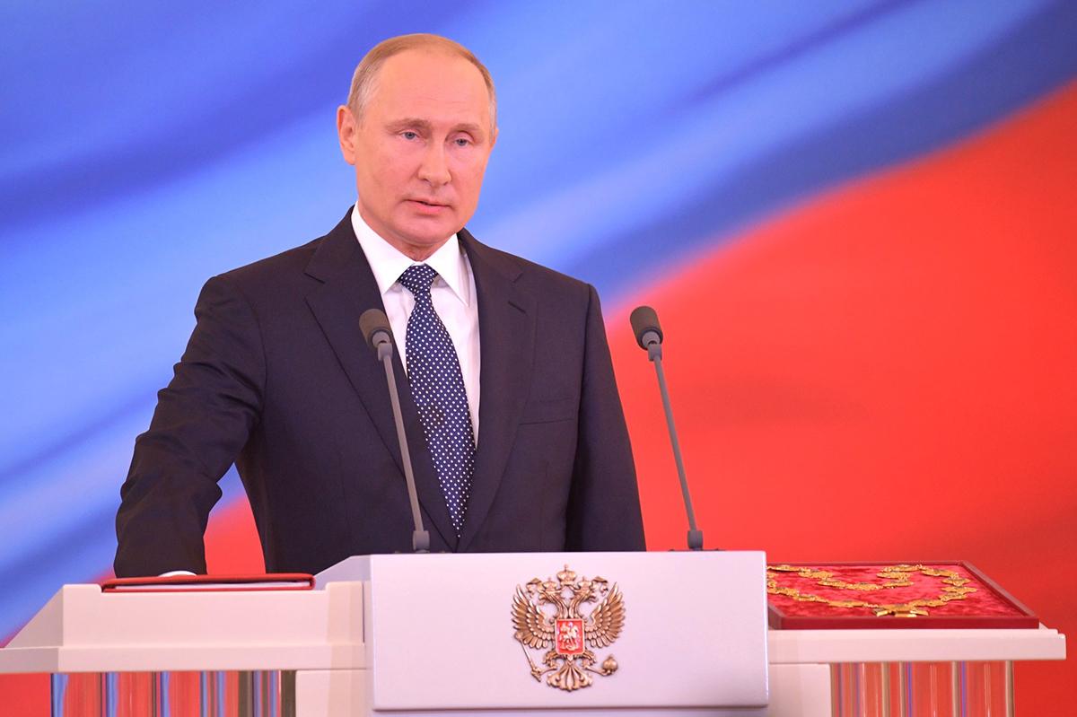 Президент РФ выступил с обращением к народу России