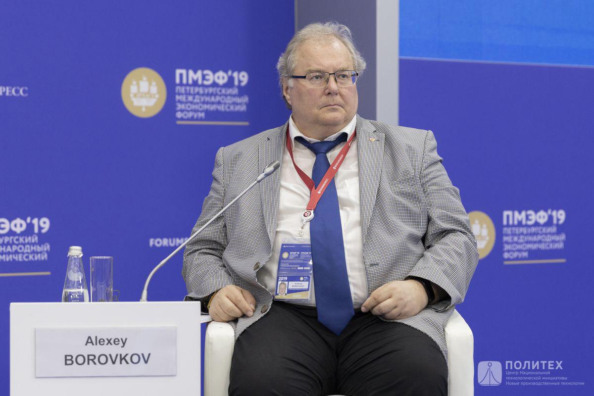Алексей БОРОВКОВ на ПМЭФ-2019
