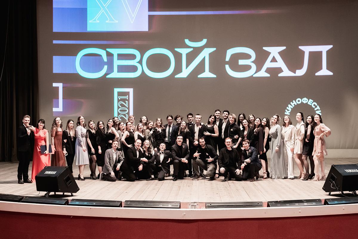 Участники фестиваля «Свой зал»