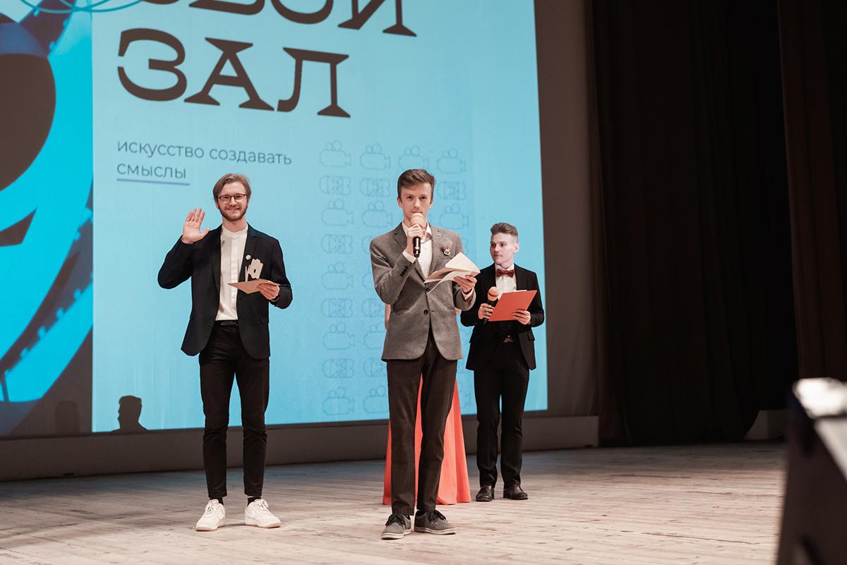 В этом году на фестивале было представлено 23 короткометражных фильма